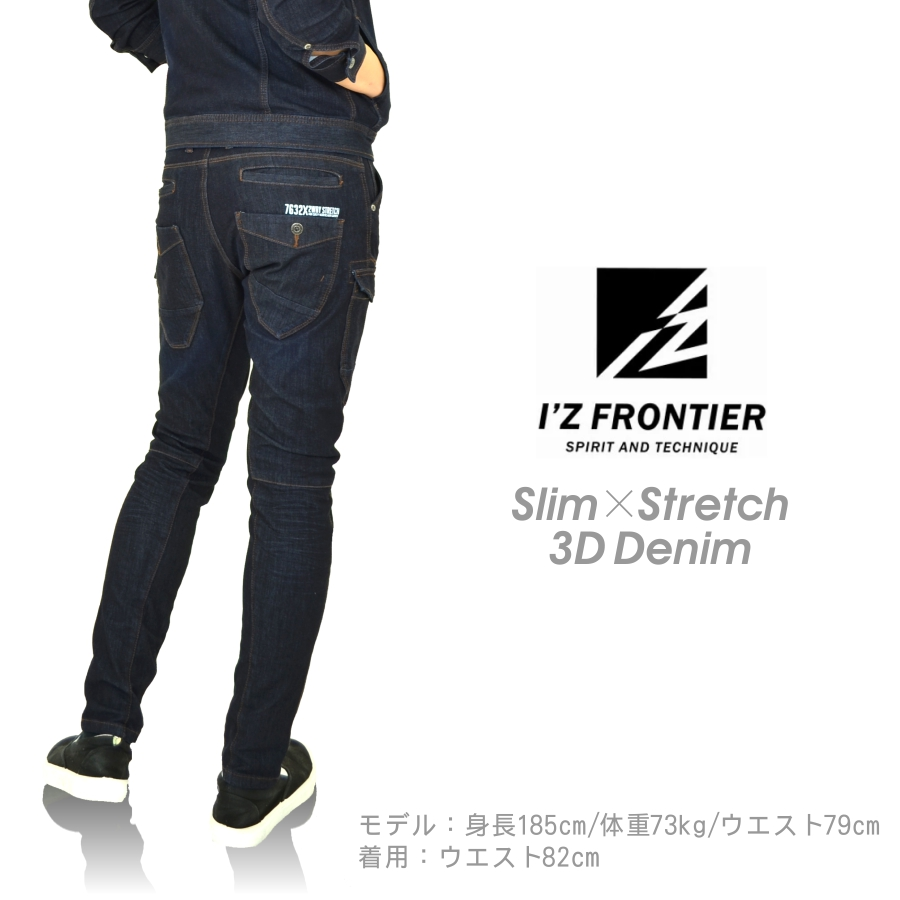 I'Z FRONTIERアイズフロンティアストレッチスリムカーゴパンツ 上下別売り76322019 WEX 年間 作業服 プロノカーゴ ワークパンツ デニム 作業着 作業ズボン メンズyOm0v8nwN