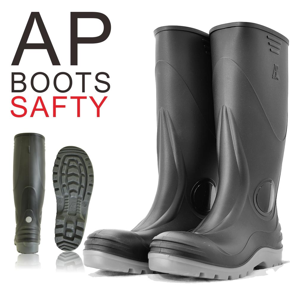 メンズ おしゃれ レインブーツ 営業 プロノ 耐油 年間 AP-Safety 長靴 安全靴 国内送料無料 踏抜板入りインジェクション安全長靴