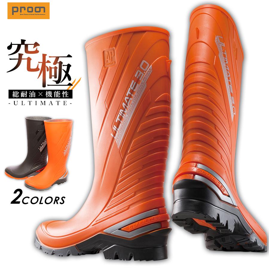 限定モデル 男子心をくすぐる魅惑の長靴登場 AP 安い 激安 プチプラ 高品質 BOOTS インジェクション レインブーツ AP-ULTI 年間 WEX 長靴 メンズ 2021