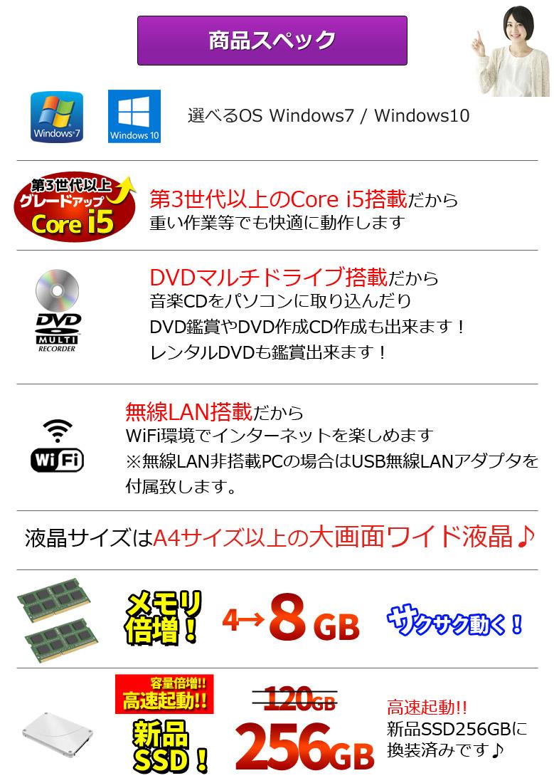 auc-puran: In manager Windows10 Windows7 WiFi DVD multi