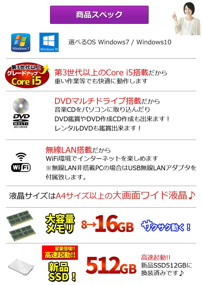 Wps Windows 10