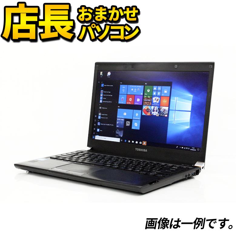 モバイル ノートパソコン 新品SSD搭載 WPS Office付き 店長おまかせ Windows10 Windows7 Core i5 WiFi メモリ 4GB 新品SSD 128GB 無線LAN Windows10ガイドブック 東芝/富士通/Panasonic/Lenovo/DELL/HP等 オフィスソフト セキュリティソフト付 ノートPC 中古パソコン 中古