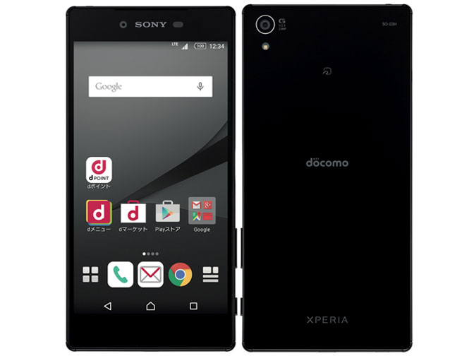 【Bランク】送料無料 白ロム docomo 中古 SONY Xperia Z5 Premium SO-03H 32GB ブラック Black ドコモ ソニー エクスぺリア スマートフォン スマホ【あす楽】【中古】【消費税込】【送料・代引手数料無料】