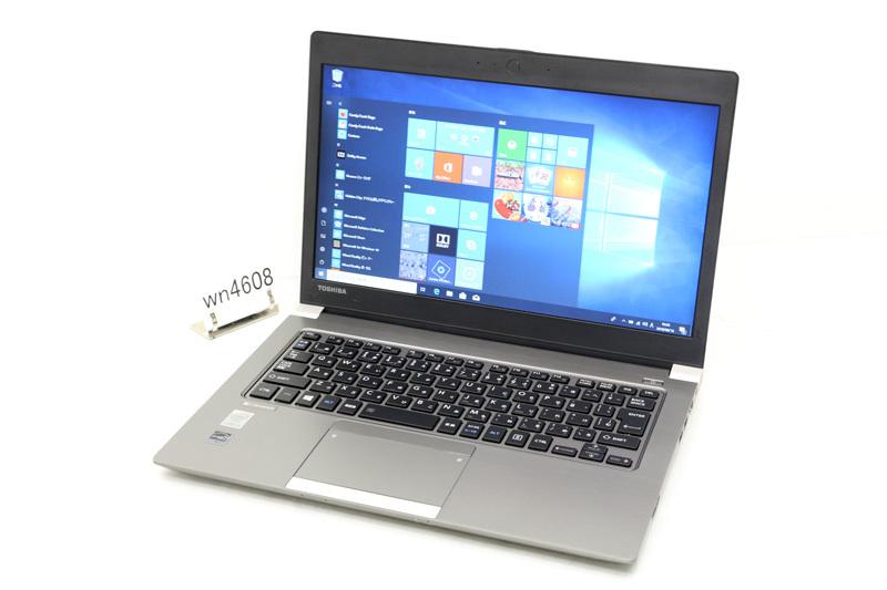 中古 ノートパソコン Windows10 東芝 dynabook R63/P PR63PEAA337AD71 Core i5 5200U 2.20GHz 4GB SSD 256GB Bluetooth HDMI 3ヶ月保証【あす楽】【中古】【消費税込】【送料・代引手数料無料】