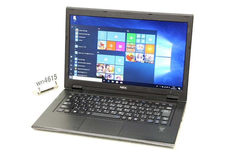 中古 ノートパソコン Windows10 NEC VersaPro タイプVG VK22T/G-L PC-VK22TGSDL Core i5 5200U 2.20GHz 4GB SSD 128GB Bluetooth HDMI 3ヶ月保証【あす楽】【中古】【消費税込】【送料・代引手数料無料】