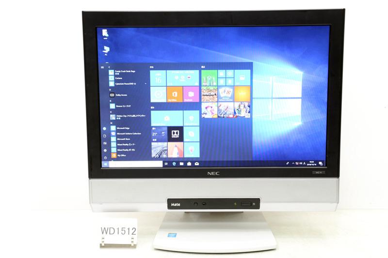 中古 液晶一体型 Windows10 NEC Mate MK26M/GF-H PC-MK26MGFDH Core i5 4300M 2.60GHz 4GB 250GB DVDスーパーマルチ 3ヶ月保証【あす楽】【中古】【消費税込】【送料・代引手数料無料】