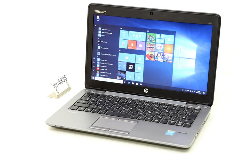 中古 ノートパソコン Windows10 HP EliteBook 820 G2 Core i5 5200U 2.20GHz 8GB SSD 256GB Bluetooth カメラ 3ヶ月保証【あす楽】【中古】【消費税込】【送料・代引手数料無料】