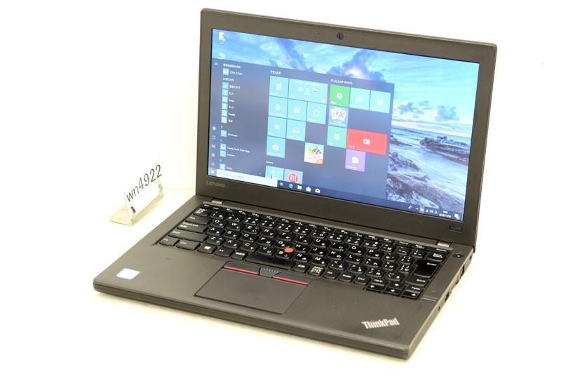 中古 ノートパソコン WPS Office付き Windows10 Lenovo ThinkPad X260(20F5-S00100) Core i5 6300U 2.40GHz 4GB 500GB Bluetooth カメラ HDMI 3ヶ月保証【あす楽】【中古】【消費税込】【送料・代引手数料無料】