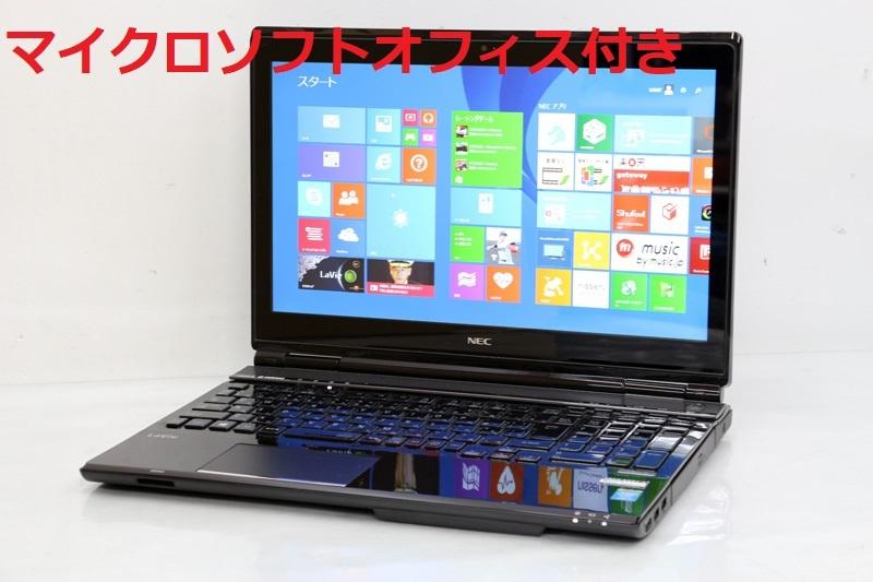 ノートパソコン Microsoft Office付き NEC LaVie L LL850/RSB PC-LL850RSB Core i7 4700MQ 2.40GHz 8GB 1.5TB ブルーレイ Win8.1 Bluetooth タッチパネル 3ヶ月保証【あす楽】【中古】【消費税込】【送料・代引手数料無料】