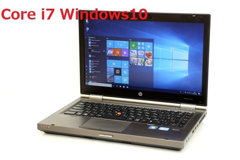ノートパソコン WPS Office付き Windows10 HP EliteBook 8470W Core i7 3610QM 2.30GHz 4GB 500GB DVD-ROM Win10 Bluetooth 3ヶ月保証【あす楽】【中古】【消費税込】【送料・代引手数料無料】