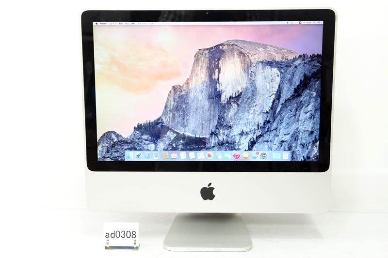 中古 Apple アップル iMac A1224 MB323J/A Core 2 Duo E8135 2.40GHz 4GB 250GB スーパードライブ 2008年 カメラ 3ヶ月保証【あす楽】【中古】【消費税込】【送料・代引手数料無料】