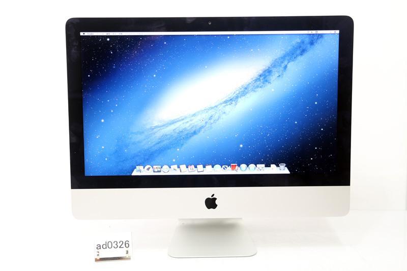 中古 Apple アップル iMac A1418 BT0/CT0 Core i7 3770S 3.10GHz 8GB 1TB 2012年 Bluetooth カメラ 3ヶ月保証【あす楽】【中古】【消費税込】【送料・代引手数料無料】