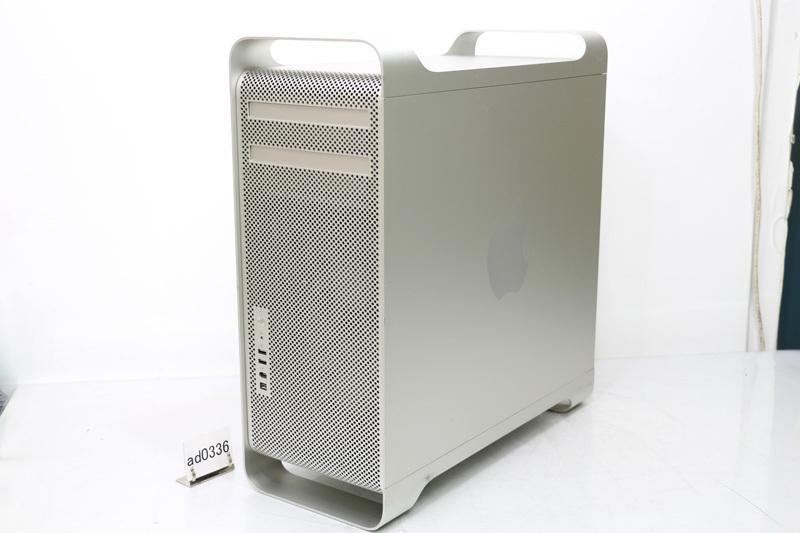 中古 Apple アップル Mac Pro A1186 MA356J/A DC/Xeon 5150 2.66GHz 4GB 500GB スーパードライブ 2006年 3ヶ月保証【あす楽】【中古】【消費税込】【送料・代引手数料無料】