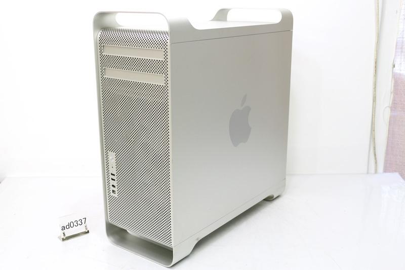 中古 Apple アップル Mac Pro A1186 BT0/CT0 QC/Xeon 5462 2.80GHz 4GB 320GB スーパードライブ 2008年 3ヶ月保証【あす楽】【中古】【消費税込】【送料・代引手数料無料】