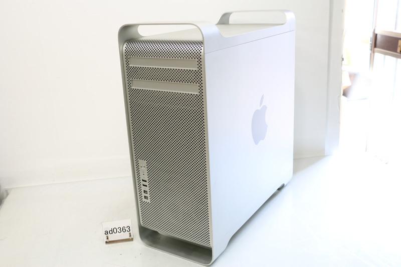 中古 Apple アップル Mac Pro A1289 MB871J/A QC/Xeon W3520 2.66GHz 16GB 500GB スーパードライブ 2009年 Bluetooth 3ヶ月保証【あす楽】【中古】【消費税込】【送料・代引手数料無料】