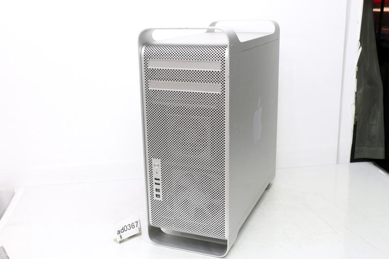 中古 Apple アップル Mac Pro A1289 MB871J/A QC/Xeon W3520 2.66GHz 12GB 500GB スーパードライブ 2009年モデル Bluetooth 3ヶ月保証【あす楽】【中古】【消費税込】【送料・代引手数料無料】