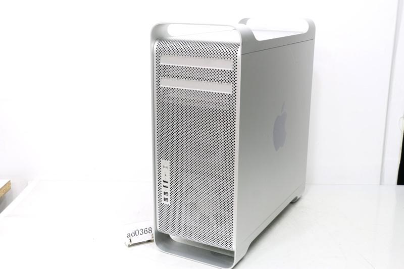 中古 Apple アップル Mac Pro A1289 BT0/CT0 QC/Xeon E5620 2.40GHz 32GB 1TB スーパードライブ 2010年モデル Bluetooth 3ヶ月保証【あす楽】【中古】【消費税込】【送料・代引手数料無料】