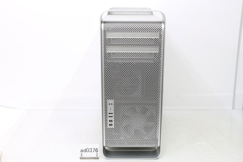 中古 Apple アップル Mac Pro A1289 MC250J/A QC/Xeon W3530 2.80GHz 8GB 1TB スーパードライブ 2010年 3ヶ月保証【あす楽】【中古】【消費税込】【送料・代引手数料無料】