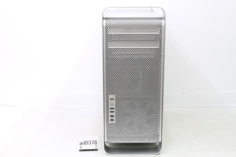 中古 Apple アップル Mac Pro A1289 MB535J/A QC/Xeon E5520 2.26GHz 8GB 640GB スーパードライブ 2009年 3ヶ月保証【あす楽】【中古】【消費税込】【送料・代引手数料無料】