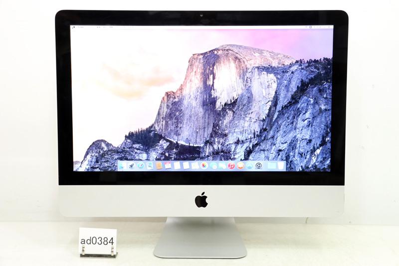 中古 Apple アップル iMac A1311 MC812J/A Core i5 2500S 2.70GHz 4GB 500GB スーパードライブ 2011年 カメラ 3ヶ月保証【あす楽】【中古】【消費税込】【送料・代引手数料無料】