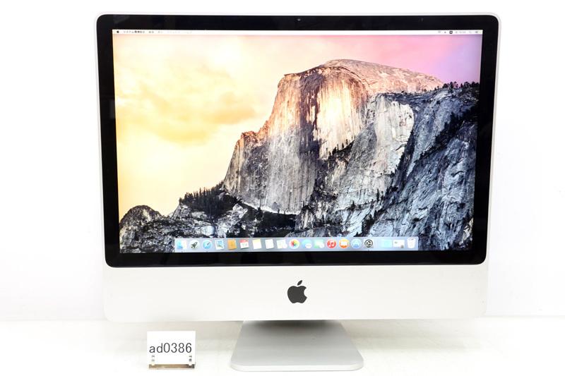 中古 Apple アップル iMac A1225 BT0/CT0 Core 2 Extreme X7900 2.80GHz 4GB 500GB スーパードライブ 2007年 カメラ 3ヶ月保証【あす楽】【中古】【消費税込】【送料・代引手数料無料】