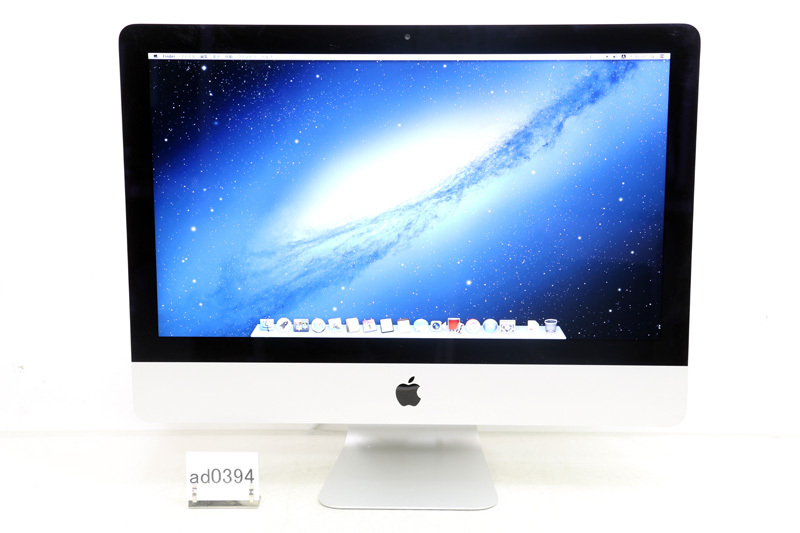 中古 Apple アップル iMac A1418 MD093J/A Core i5 3330S 2.70GHz 16GB 1TB 2012年 Bluetooth カメラ 3ヶ月保証【あす楽】【中古】【消費税込】【送料・代引手数料無料】