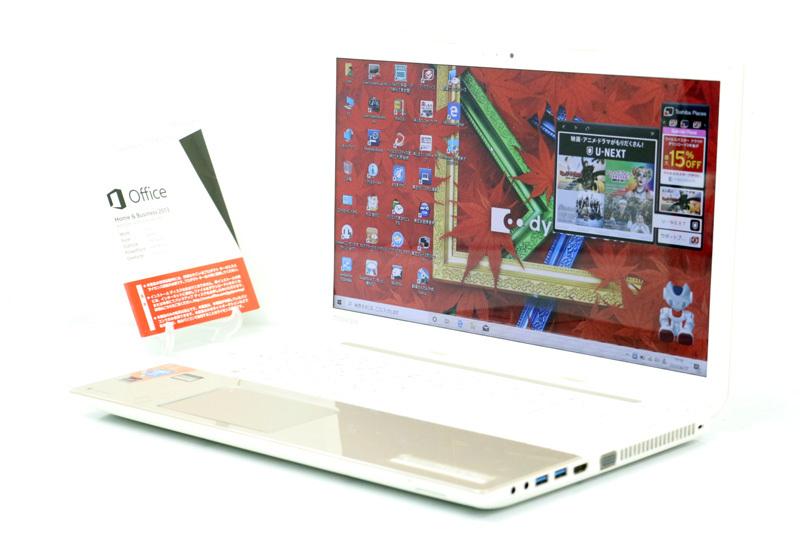 【あす楽】【テレワーク オンライン授業に】Microsoft Office付き 中古 ノートパソコン 東芝 dynabook T554/67KG PT55467KBXG Core i7 4700MQ 2.4GHz メモリ 8GB HDD 1TB ブルーレイ Win10 Bluetooth HDMI 3ヶ月保証【中古】【消費税込】【送料・代引手数料無料】