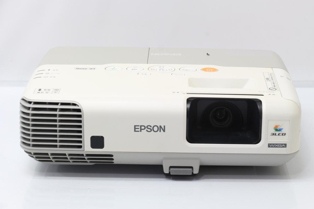 EPSON エプソン EB-910W 液晶プロジェクター 3200lm 441時間 ビジネスプロジェクター 自動台形歪み補正機能 【あす楽】【中古】【税込】【送料・代引手数料無料】