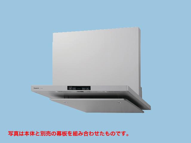 Panasonic(パナソニック)フラット形レンジフードFY-75DE2-S シルバー【FY-75DED2-Sと同等機能+整流板はつ油塗装】