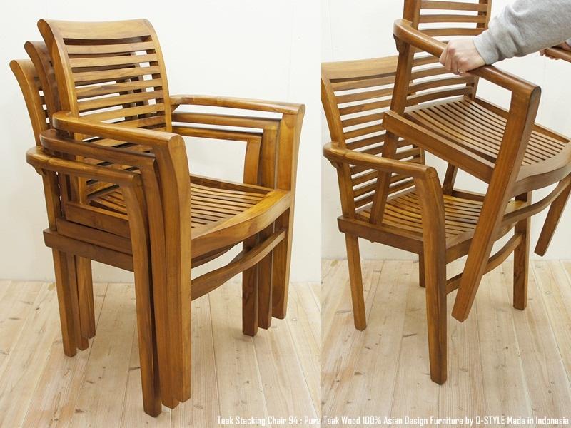 チーク無垢材スタッキングチェア・アジアン家具・安楽椅子・木製いす・天然木イス・モダンアジアン・完成品・バリ家具・送料無料・インドネシア製*ウォルナット・マホガニーに並ぶ高級木材