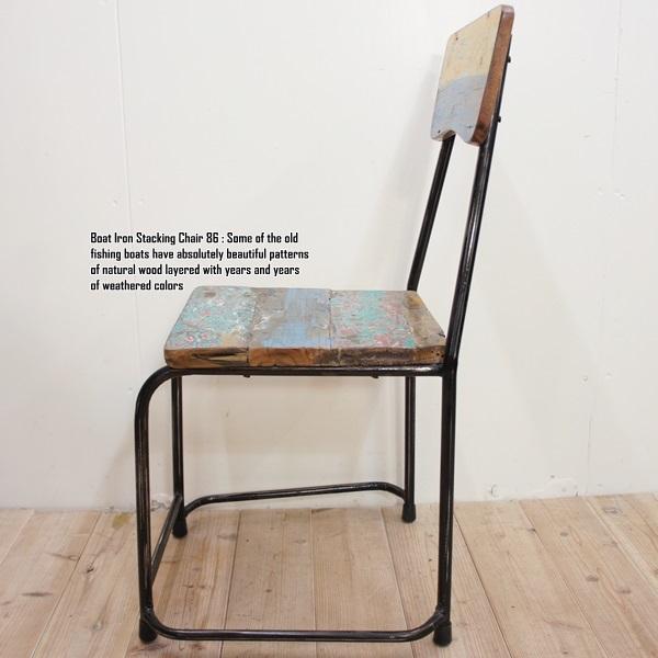 【送料無料】ボート再生家具アイアンチェア86・スタッキングチェア・アンティーク 無垢材 古材・アジアン家具・椅子・木製いす・天然木イス・モダンアジアン・完成品・バリ家具・インドネシア製