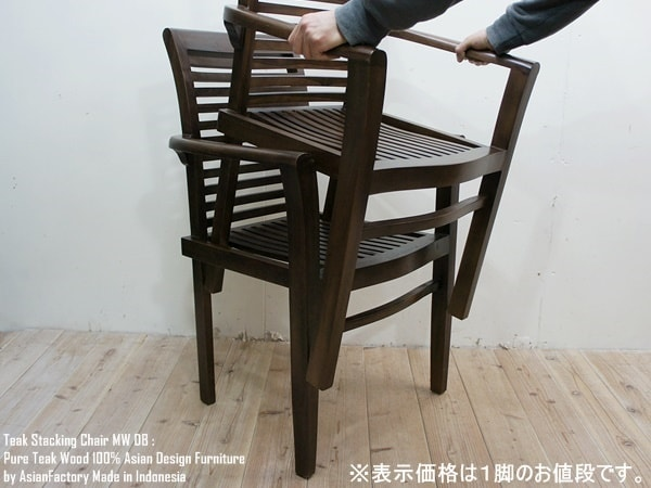 積み重ねできるチーク材のアームチェアです チーク材スタッキングチェア01DB ダークブラウン 無垢材 アジアン家具 積み重ね椅子 アームチェア 安楽椅子 木製いす StackC01DB お歳暮 天然木イス ウォルナット マホガニーに並ぶ高級木材 送料無料 完成品 お見舞い バリ家具 スーパーセール