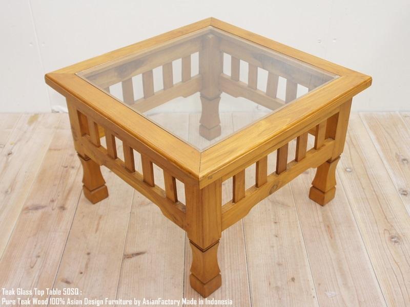 【送料無料】チーク無垢材・アジアン家具 ガラストップテーブル スクエア50cm・コーヒーテーブル・ローテーブル・バリ家具