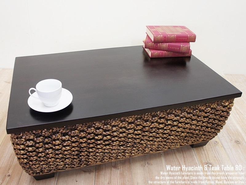 チーク&ウォーターヒヤシンス コーヒーテーブル バリ家具 アジアン家具 ローテーブル センターテーブル アジアンテーブル 買い回り 買いまわり 買い周り WHT04 業販 卸