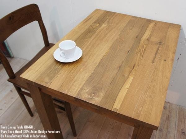 オールドチーク無垢材 ダイニングテーブル・スクエア80cm×60cm NA ナチュラルブラウン 正方形・アジアン家具
