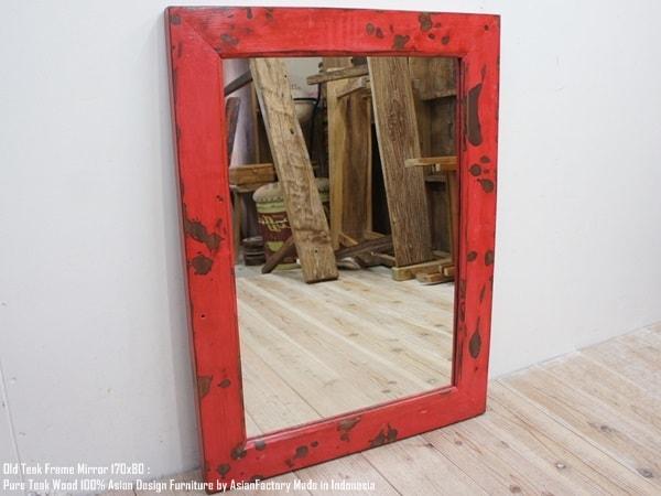 オールドチークフレームミラー80cm×60cm 赤色 アンティークレッド 無垢材・鏡・壁掛け・ナチュラル・アジアン家具・古材 チーク材・木製フレーム・天然木・モダンアジアン・バリ家具・送料無料・インドネシア製・送料無料 ウォルナット・マホガニーに並ぶ高級木材
