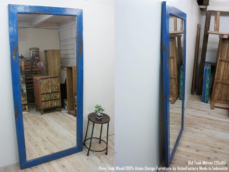 オールドチーク無垢材・姿見鏡170cm×80cmアンティークブルー 青色 全身ミラー 紺色 アジアン家具 古材 チーク材 木製フレーム 天然木 モダンアジアン バリ家具 送料無料・インドネシア製*ウォルナット・マホガニーに並ぶ高級木材