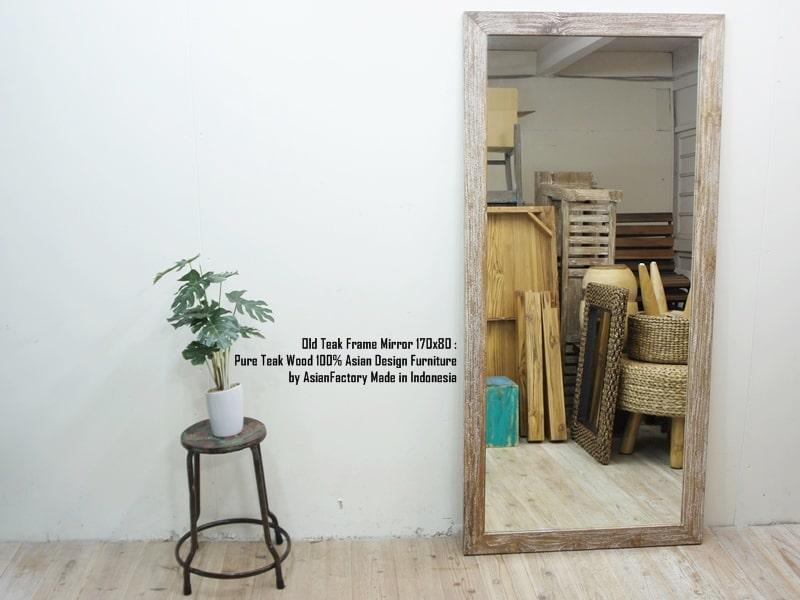 オールドチーク無垢材・姿見鏡170cm×80cm ホワイトウォッシュ 全身ミラー アジアン家具・古材 チーク材・木製フレーム・天然木・バリ家具・送料無料 ウォルナット・マホガニーに並ぶ高級木材 MR170MWWW 買いまわり 買い回り 業販 卸