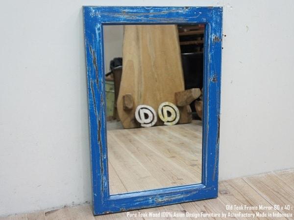 オールドチーク無垢材フレームミラー60cm青・ブルー・鏡・壁掛け・アジアン家具・古材 チーク材 ログハウス家具・木製フレーム・天然木・モダンアジアン・バリ家具・送料無料・インドネシア製・バリ島・アジアン雑貨・送料無料 ウォルナット・マホガニーに並ぶ高級木材