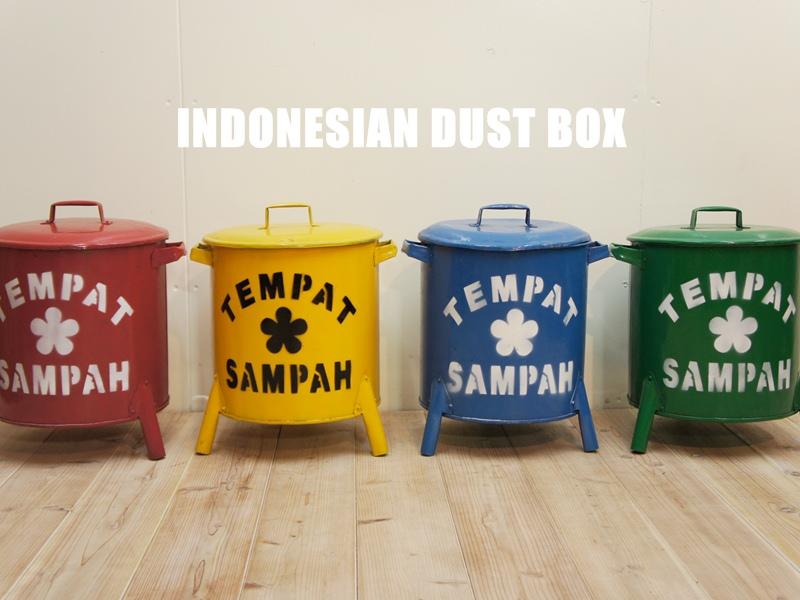 こんなゴミ箱見たことない インドネシアのカラフルなゴミ箱はいかがでしょう? 希少 ゴミ箱 スチールごみ箱 30cm ダストボックス ふた付き 大型 卸 おしゃれ 分別 屋外 業販 スーパーセール 無料