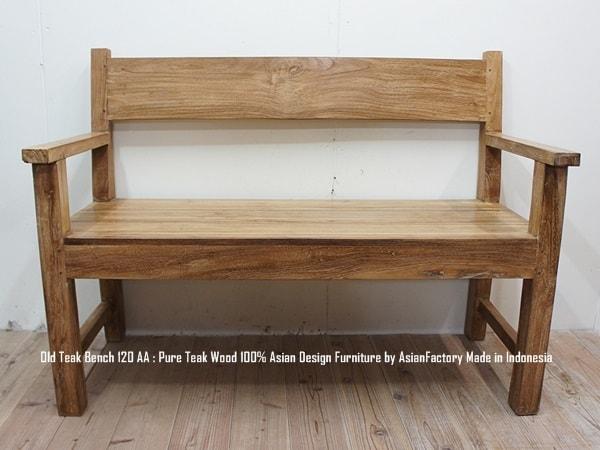 オールドチーク無垢材*ベンチ120cmアーム付・アジアン家具・椅子・木製いす*ソファ・天然木・アジアン・バリ家具・送料無料・・ウォルナット・マホガニーに並ぶ高級木材・貴重なオールドチーク材!手作り・ハンドメイド BC120AA 業販 卸