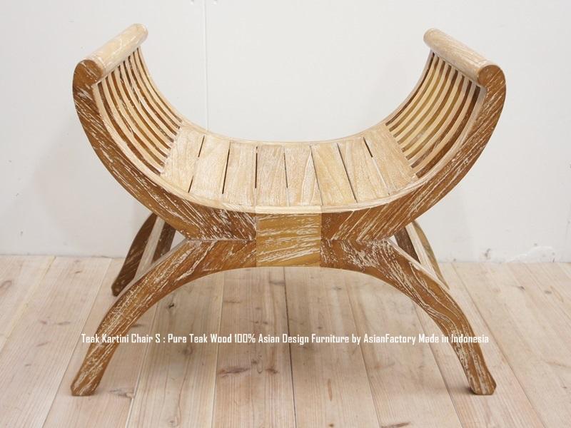 【送料無料】高品質チーク無垢材カルティニチェアWW・ホワイトウォッシュ クラブチェア・スツール・アジアン家具 一人掛け椅子 クラブスツール カントリー調 北欧