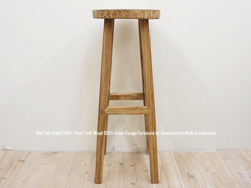 オールドチーク カウンタースツール 30RH カウンターチェア ラウンドスツール ハイスツール 送料無料 無垢材 アンティーク・アジアン家具・椅子・木製いす・天然木イス・モダンアジアン・完成品・バリ家具・インドネシア製 OTS30RH