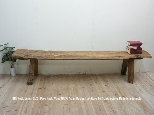 一点物 オールドチーク無垢材 ベンチ 202cm 一枚板 屋外 アジアン家具 長椅子 背もたれなし ウッド スツール 木製いす 天然木 ナチュラル バリ家具 送料無料 ウォルナット マホガニーに並ぶ高級木材 貴重なオールドチーク材 手作り ハンドメイド アンティーク