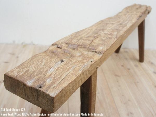 オールドチークベンチ127cm 総無垢材 スツール・アジアン家具・長椅子・木製いす・天然木・モダンアジアン・バリ家具・送料無料・インドネシア製 ウォルナット・マホガニーに並ぶ高級木材・ハンドメイド・アンティーク