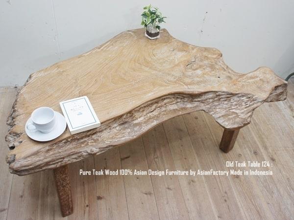 極厚 オールドチークテーブル124cm 銘木 木製 ウッド ローテーブル センターテーブル ソファーテーブル 総無垢材 アジアン家具 天然木 バリ家具 送料無料 インドネシア製 ウォルナット・マホガニーに並ぶ高級木材・ハンドメイド・アンティーク 業販 卸
