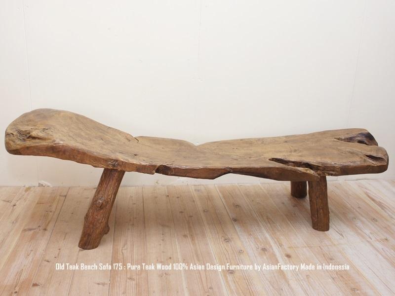 オールドチーク無垢材 ベンチソファ175cm・1点物家具・椅子・木製いす・ソファ・天然木・ナチュラル・モダンアジアン・バリ家具・送料無料・インドネシア製 ウォルナット・マホガニーに並ぶ高級木材・貴重なオールドチーク材!手作り・ハンドメイド・アンティーク