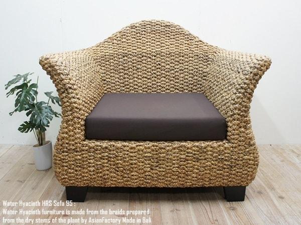 ウォーターヒヤシンス ソファ HRS1P95 一人掛け シングルソファ アジアン家具 アジアンリゾートチェア 椅子 ハイバックチェア 木製いす 天然木イス 完成品 バリ家具 送料無料 インドネシア製 ハンドメイド 手作りWHS-HRS1P95
