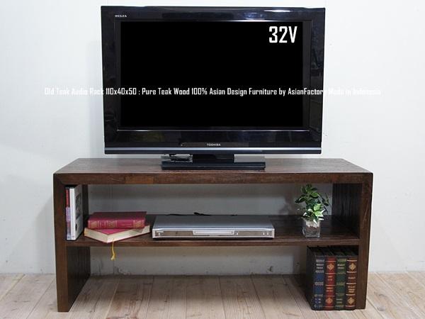 オールドチーク無垢材 オーディオラック110cmAB 完成品 組立不要 ローテーブル TVボード・AVラック・AV収納・木製家具・TV台・アジアン家具・テレビボード・天然木・店舗什器 TVラック・AVボード・バリ家具 テレビラック・高級木材 北欧 ナチュラル AR110AB