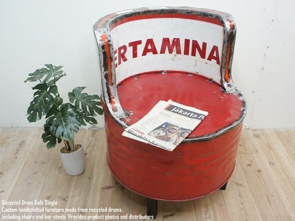 送料無料 1点物 ドラム缶をリメイクしたソファ1P F 1人掛け スチール椅子 リメイク家具 工業系 男前家具 鉄脚 店舗什器ドラム缶チェア ソファー アイアンチェア リサイクル ドラム缶 リメイク 古材 デザイン家具 鉄製いす 業販 卸